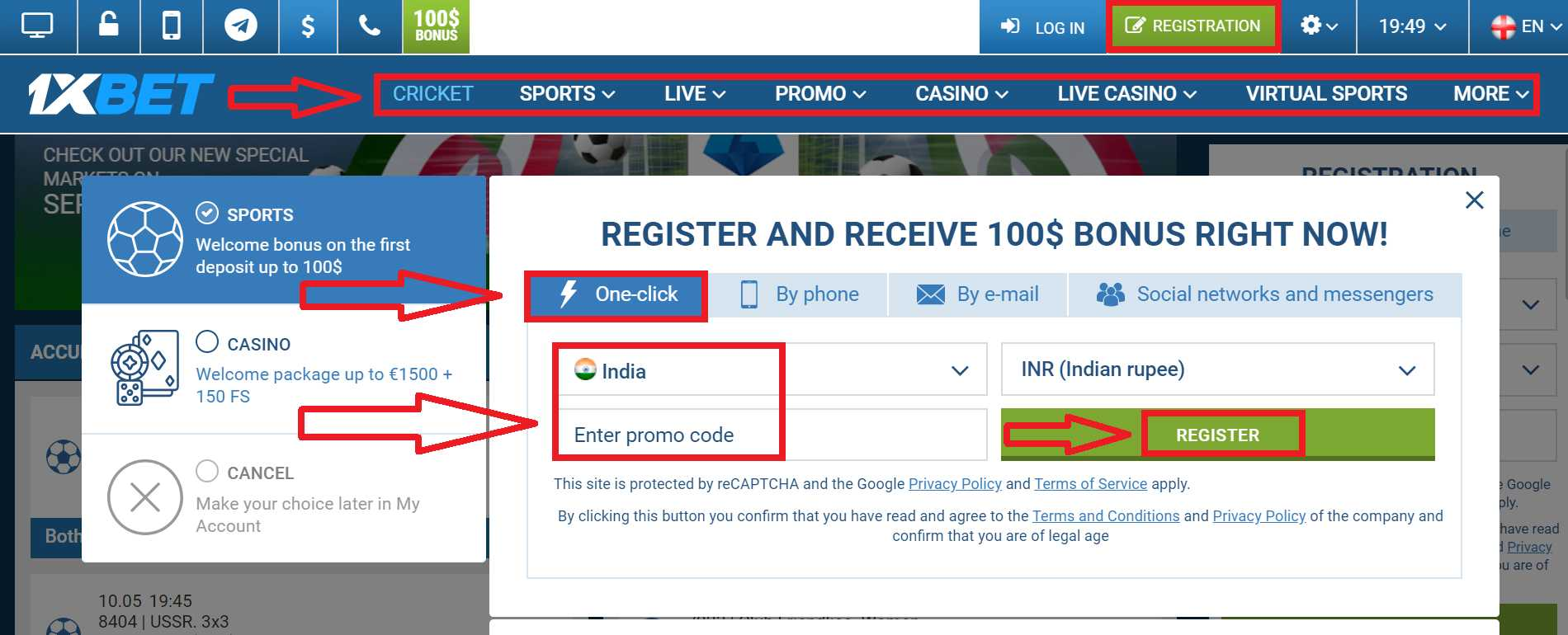How to Register with 1xBet via SMS