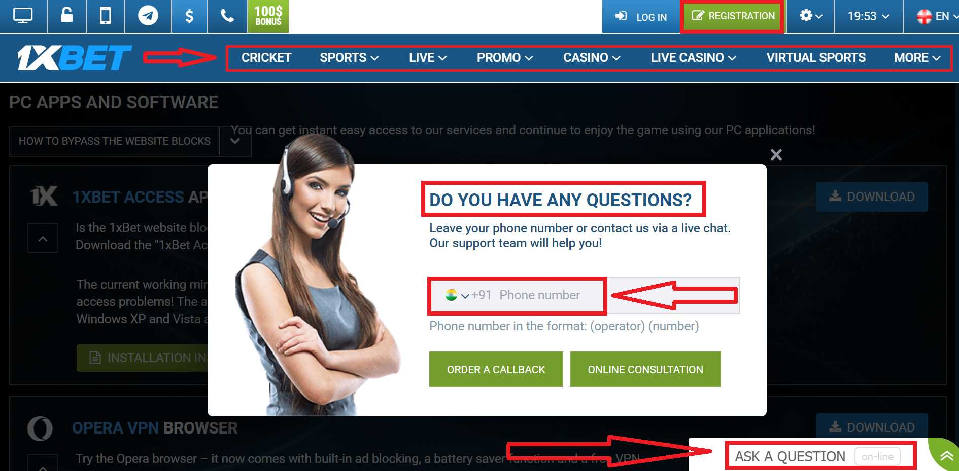 What You Should Do in Case of 1xBet Login Problems